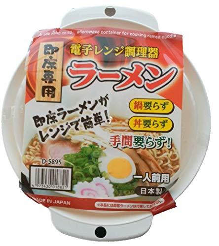 Top 9 Bowl Ramen Noodles – Kitchen Small Appliances